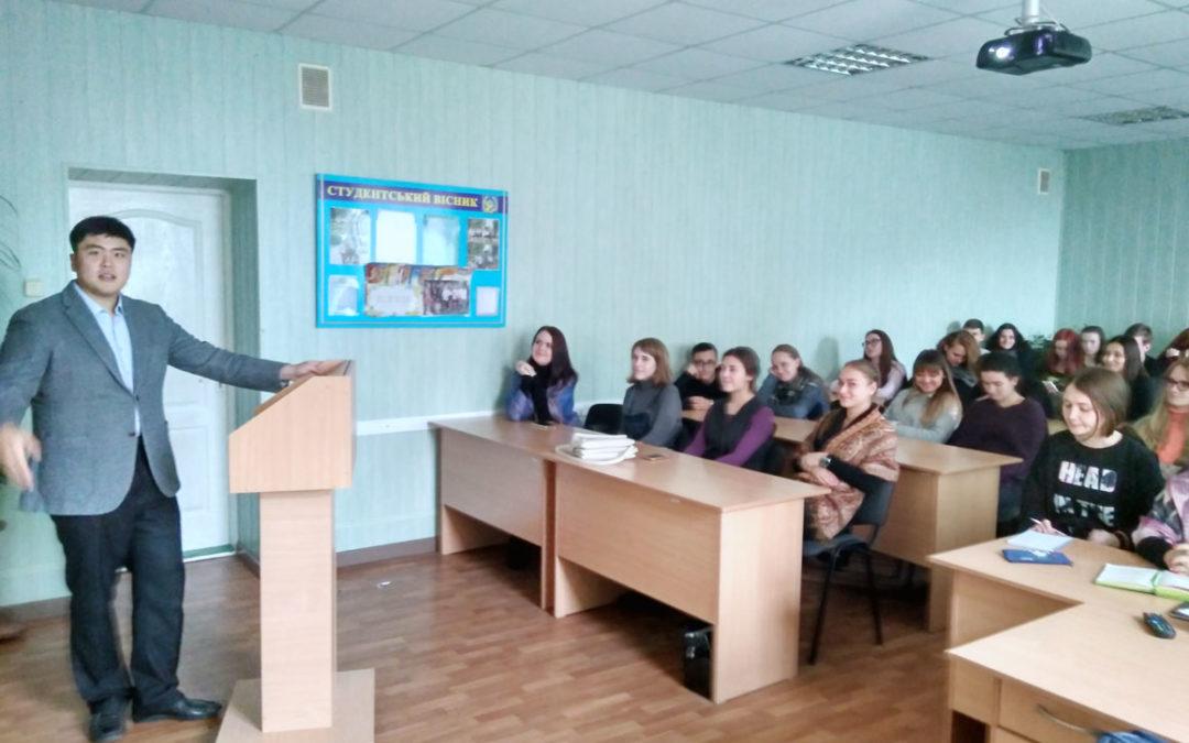 MIND-лекція у Білоцерківському гуманітарно-педагогічному коледжі
