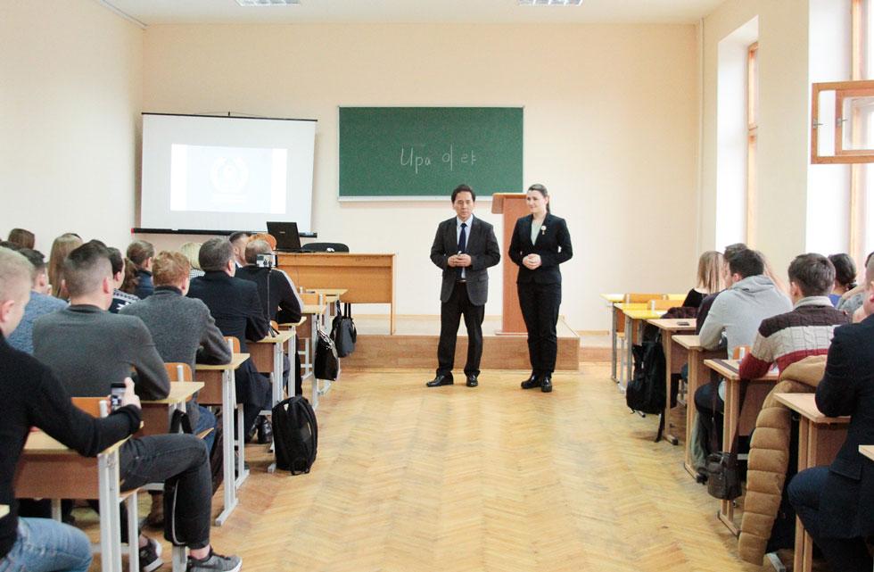 Mind-лекція у Тернопільському національному економічному університеті