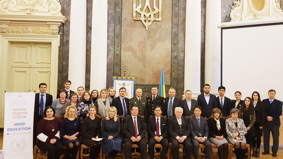 Форум лідерів освіти у Львові