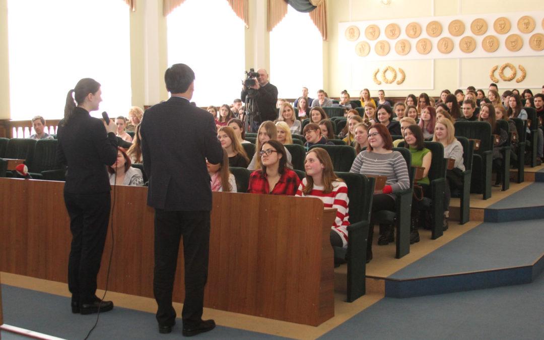 Майнд-лекція в Університеті ім. А. Нобеля (м. Дніпро)
