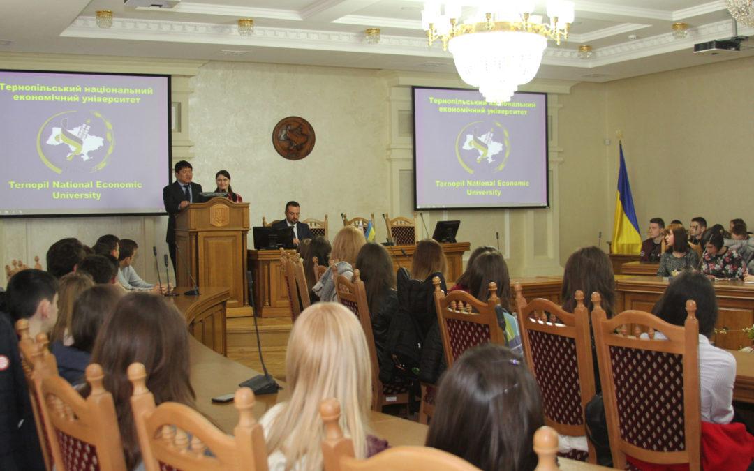 Майнд-лекція у Тернопільскому національному економічному університеті