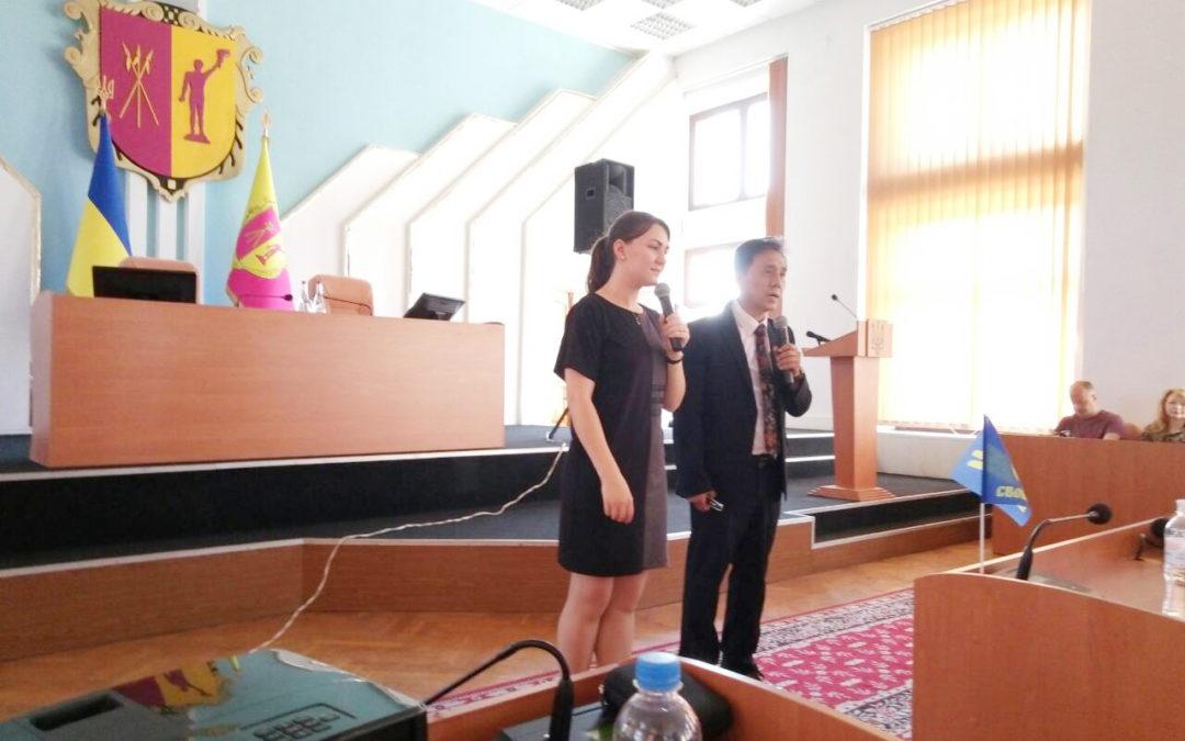 Семінар розвитку інтелекту у Міській раді міста Кам'янське