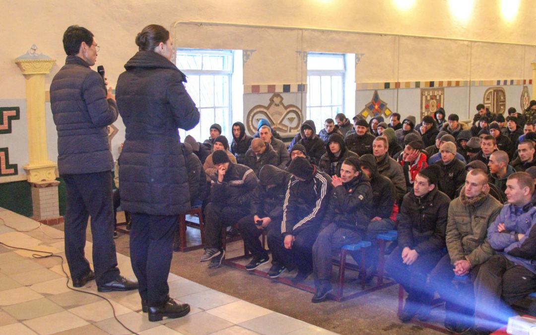 MIND-лекція для ув'язнених колонії №119 (Київ. обл.)