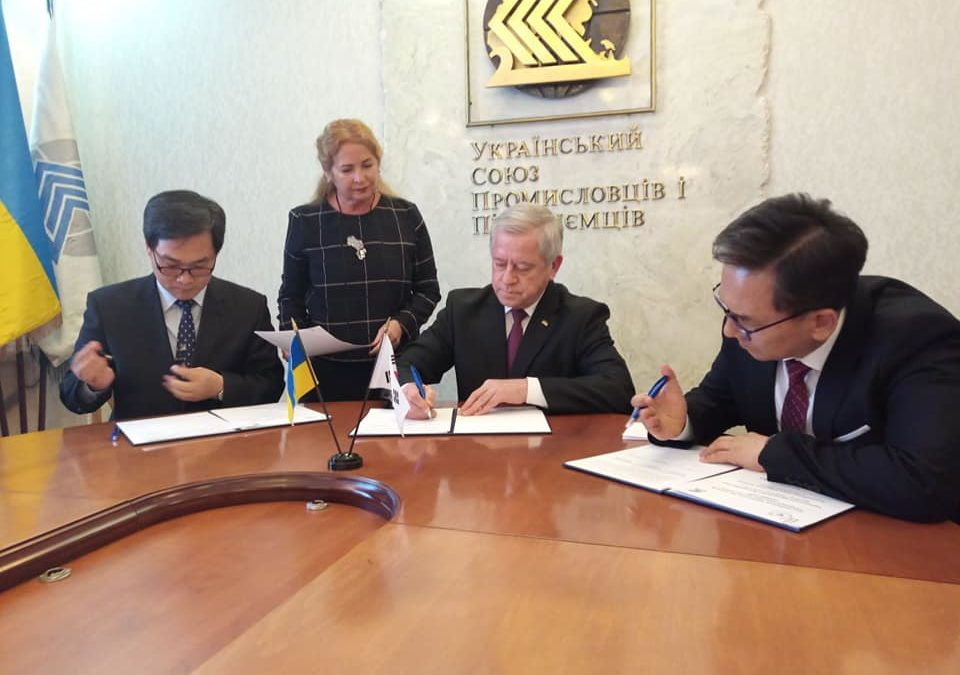 Меморандум із Українським союзом промисловців і підприємців (УСПП)